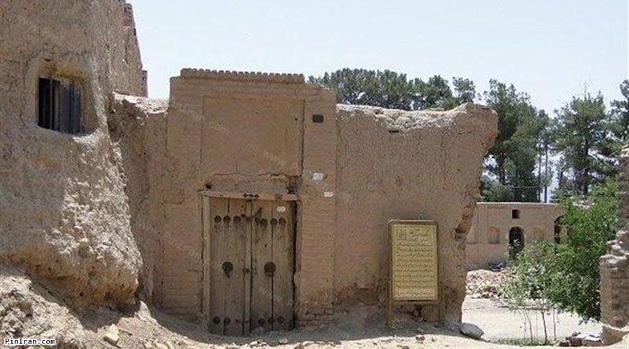 Baharestan Citadel 1