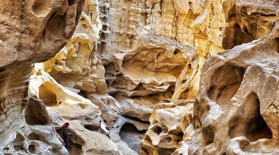 Chahkooh Canyon 1