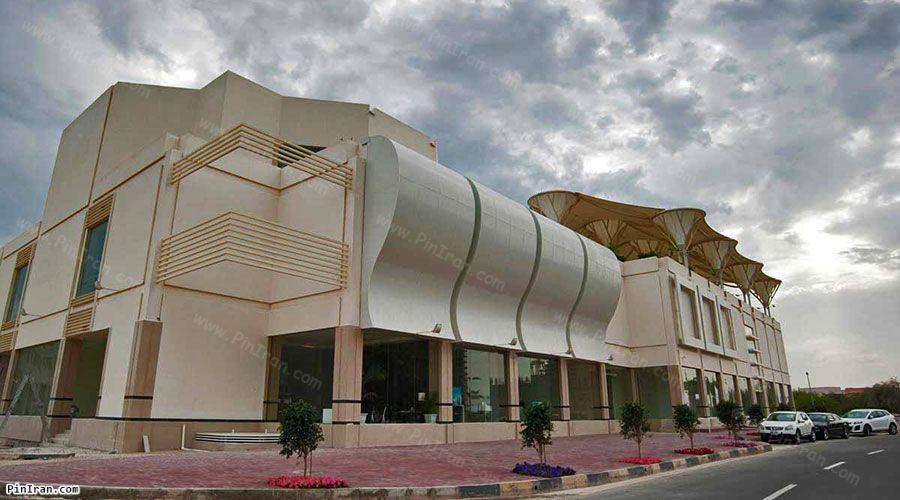 Damoon Shopping Center 2