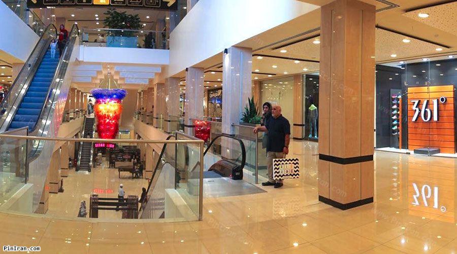 Damoon Shopping Center 3
