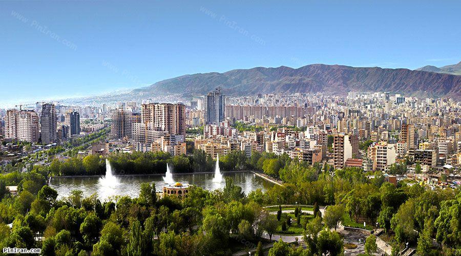 El Goli Park 1