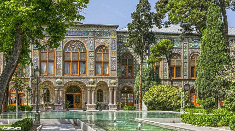 Golestan Palace Yard