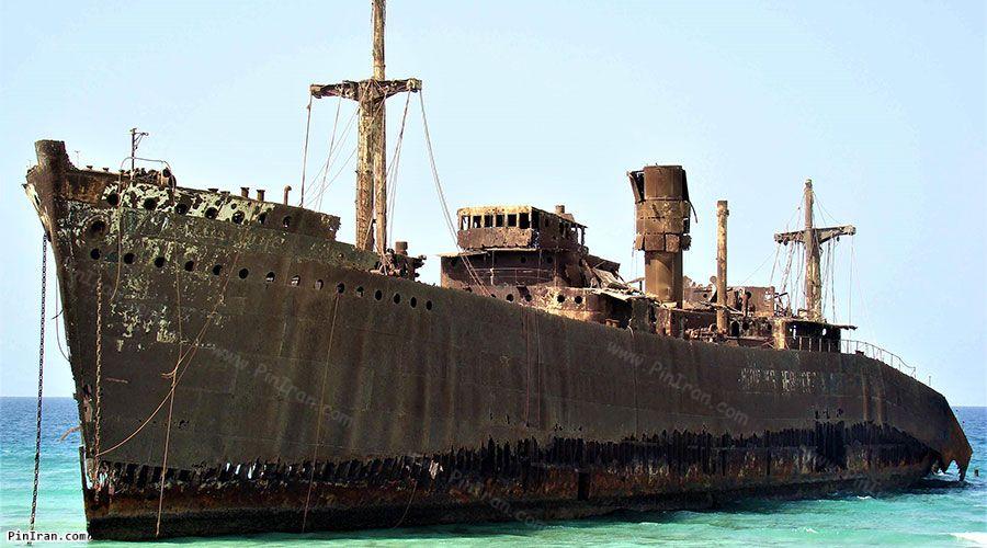 Greek Ship 1