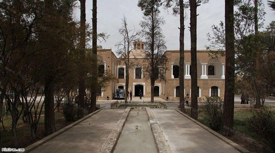 Harandi Museum 1