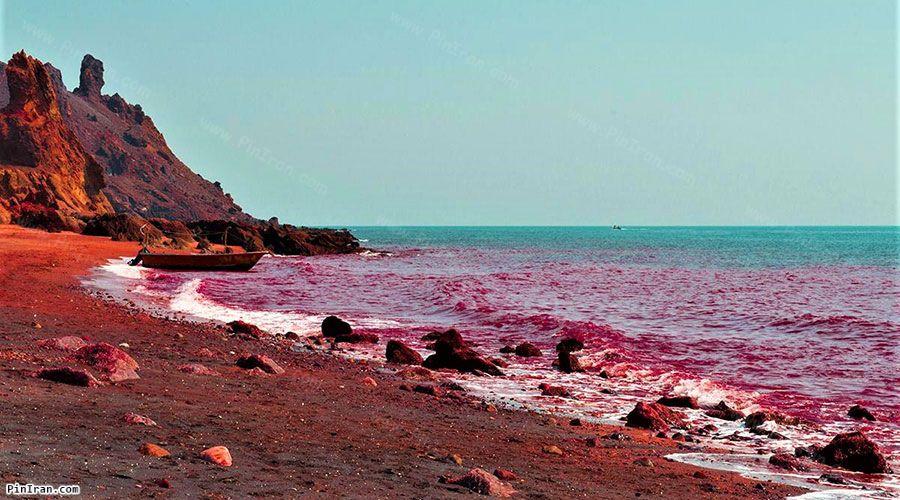 Hormuz Island 1