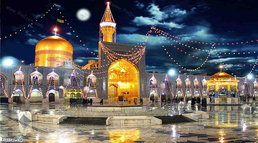 Imam Reza Shrine 1