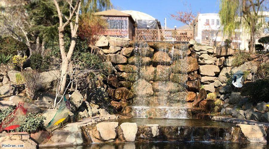 Iran Zamin Park 1