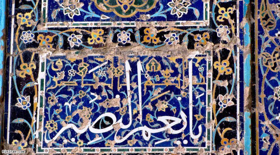 Kabood Mosque 3
