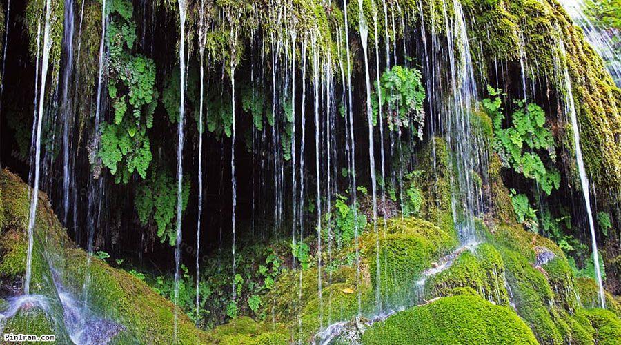 Kaboudval Waterfall 2