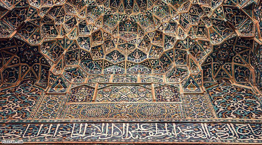 Kerman Jame Mosque 2