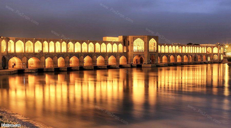Khajou Bridge at night