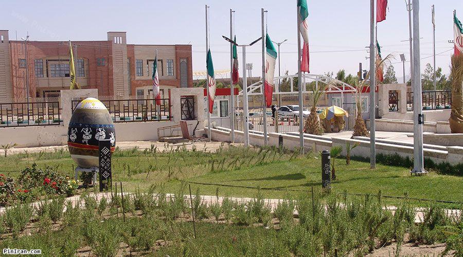Ladiz Complex 1