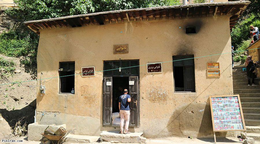 Masouleh Village 10