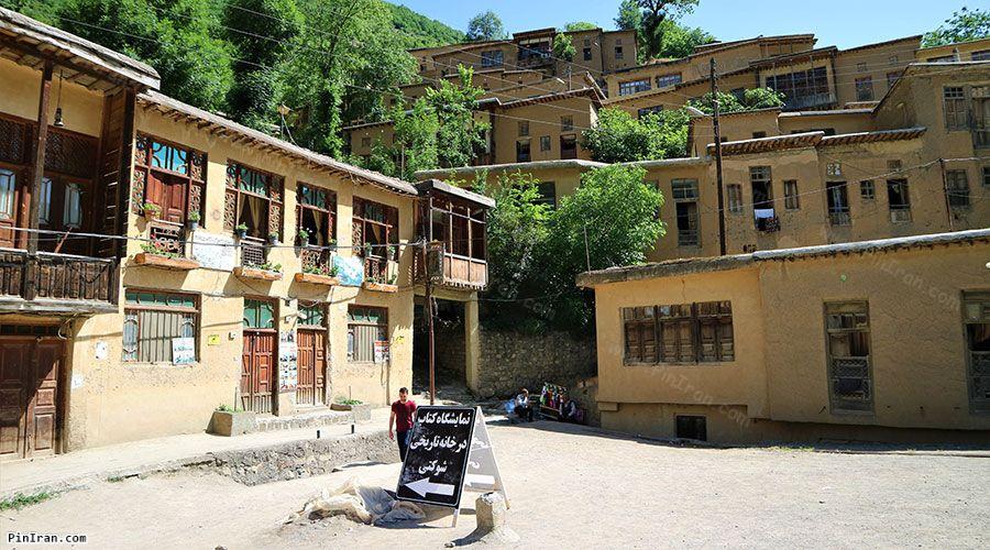 Masouleh Village 2