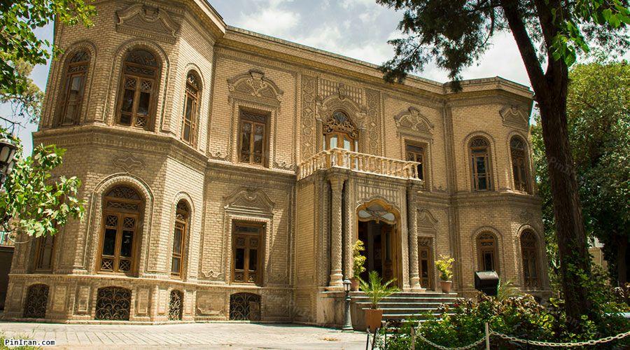 Qavam House 1