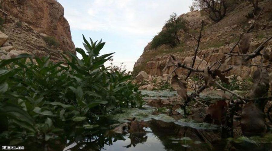 Sharzul Mount