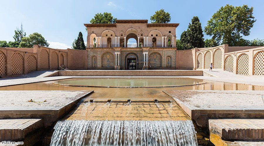 Shazdeh Garden 2