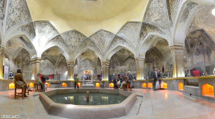 Shiraz Vakil Bath 1