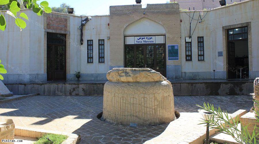 Susa Museum 1