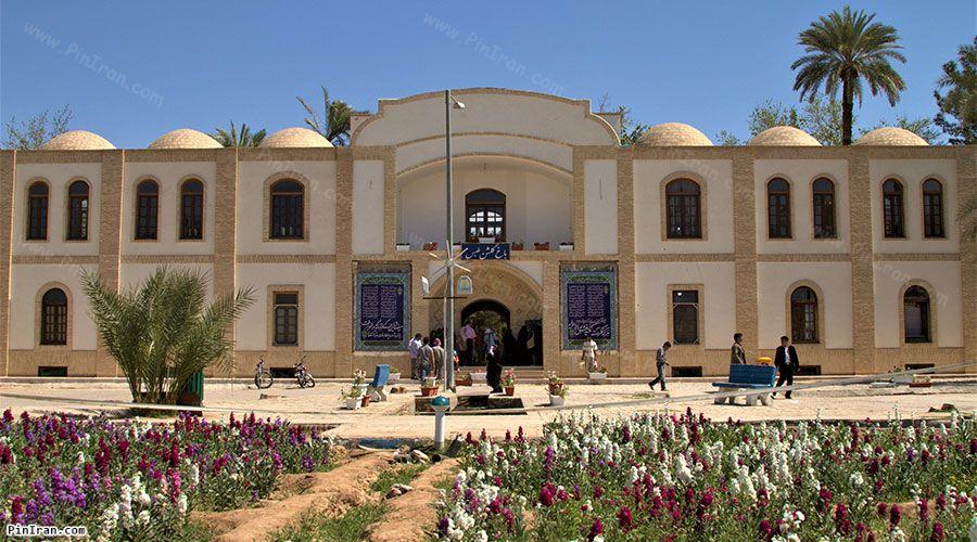 Tabas Golshan Garden 1