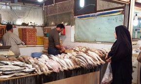Abadan Fish Market