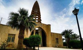 Abadan Museum