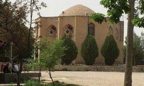 Abul Hassan Kharaqani Shrine