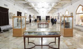 Astan Quds Razavi Museum