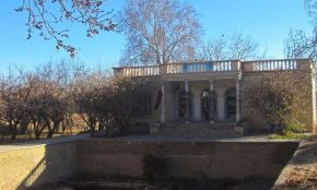 Bagh Sarab Mansion