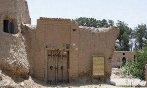Baharestan Citadel