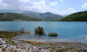 Baneh Dam
