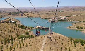 Chalidarreh Dam