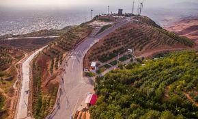 Eynali Mount