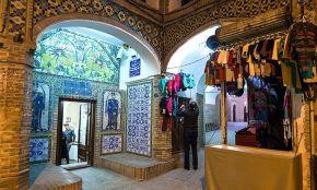 Garmabeh Pahneh Museum