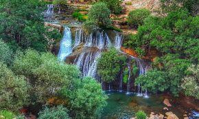 Gerit waterfall
