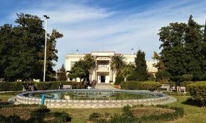 Gorgan Palace Museum