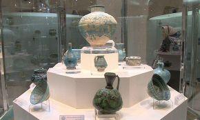 Ilkhanian Museum
