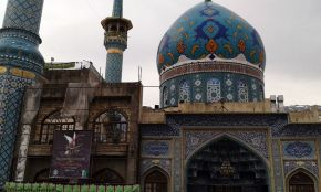 Imamzadeh Saleh