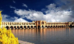 Khajou Bridge