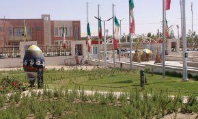 Ladiz Complex