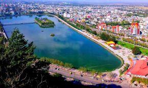 Lahijan Lake