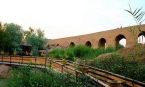 Lashkar Bridge