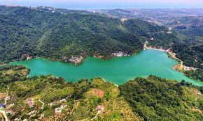 Mijran Dam