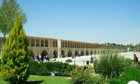 Siosepol Bridge