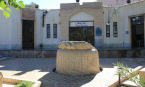 Susa Museum