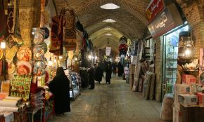Zanjan Traditional Bazaar