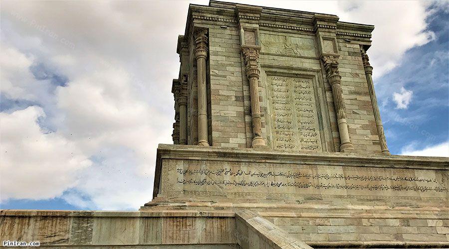 Tomb Of Ferdowsi 1