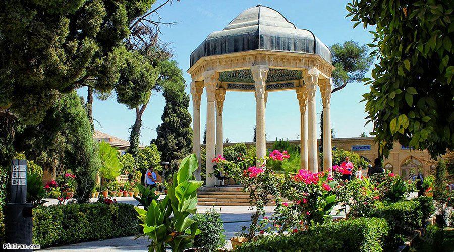 Tomb Of Hafez 1