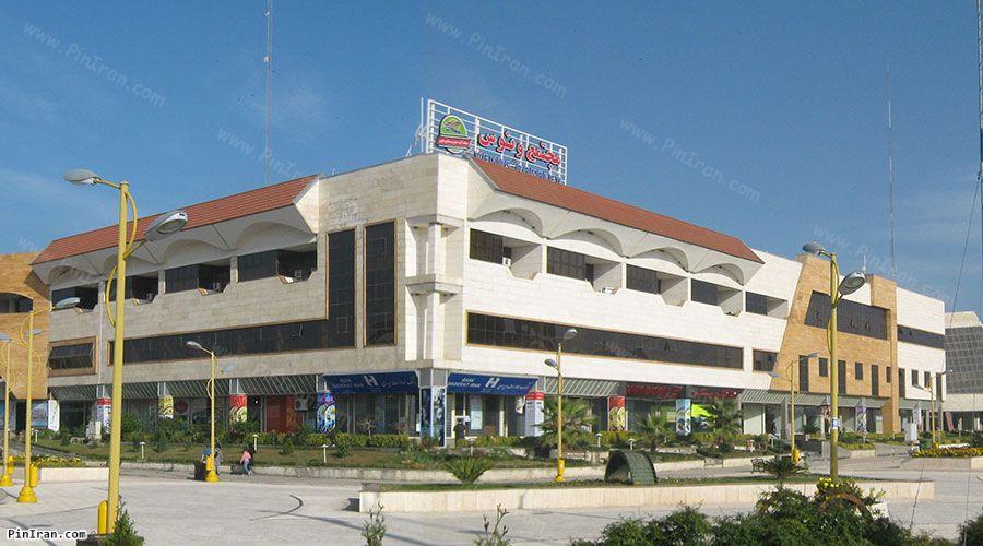 Anzali Caspian mall