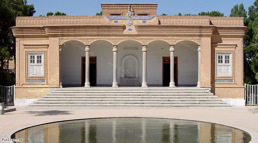 Yazd Fire Temple 1